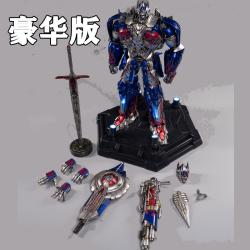 ToyWorld TW-F01 Knight Orion - Deluxe Version