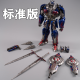 ToyWorld TW-F01 Knight Orion - Standard Version