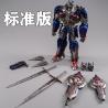 ToyWorld TW-F01 Knight Orion - Standard Version